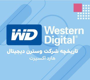 Western Digital History
